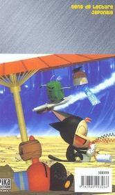 Cyborg Kurochan T.3 - 4ème de couverture - Format classique