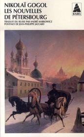 Les nouvelles de Pétersbourg - Intérieur - Format classique