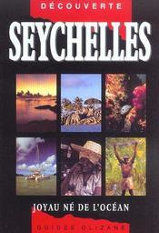 Seychelles - Intérieur - Format classique