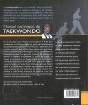 Manuel Technique Du Taekwondon - 4ème de couverture - Format classique