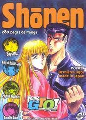 Manga Shonen 2004 03 - Intérieur - Format classique