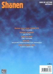 Manga Shonen 2004 03 - 4ème de couverture - Format classique