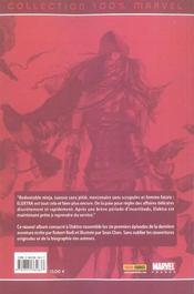 Elektra T.5; Epreuve De Force - 4ème de couverture - Format classique