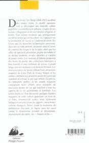 La Modernite A L'Horizon ; La Culture Populaire Dans Le Japon Des Annees Vingt - 4ème de couverture - Format classique