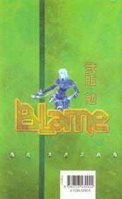 Blame - Tome 03 - 4ème de couverture - Format classique