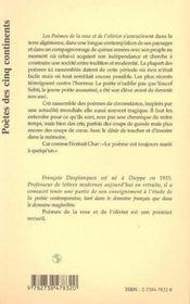 Poeme De La Rose Et De L'Olivier ; Cris - 4ème de couverture - Format classique