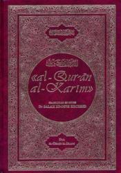 Saint coran bilingue français-arabe - Couverture - Format classique