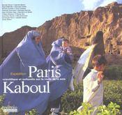 Paris Kaboul - Intérieur - Format classique