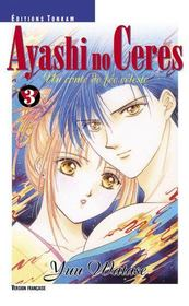 Ayashi no ceres t.3 - Intérieur - Format classique