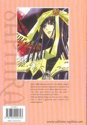 Demon'S Diary T.5 - 4ème de couverture - Format classique