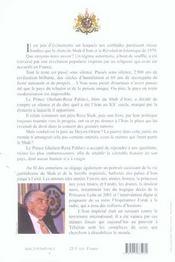 Mon Pere, Mon Frere Shahs Iran Xxe S - 4ème de couverture - Format classique