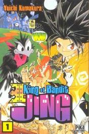 King Of Bandit Jing T.1 - Intérieur - Format classique