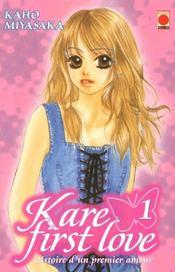 Kare first love t.1 - Intérieur - Format classique