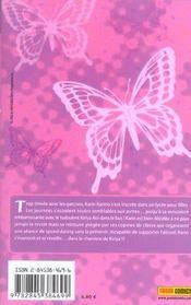 Kare first love t.1 - 4ème de couverture - Format classique