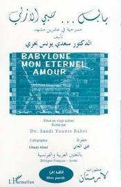 Babylone... Mon Eternel Amour - Intérieur - Format classique