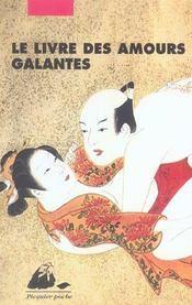 Le livre des amours galantes - Intérieur - Format classique