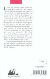 Le livre des amours galantes - 4ème de couverture - Format classique