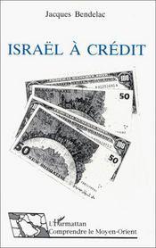 Israël à crédit - Intérieur - Format classique