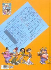 Zap collège t.2 ; deuxième service - 4ème de couverture - Format classique