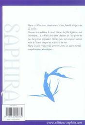 Rure T.1 - 4ème de couverture - Format classique