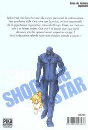 Cowboy bebop - shooting star t.2 - 4ème de couverture - Format classique