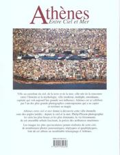 Athenes, Entre Ciel Et Mer - 4ème de couverture - Format classique