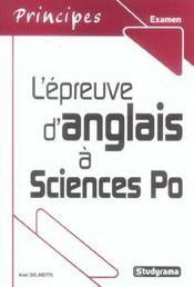 L'épreuve d'anglais à Sciences Po - Intérieur - Format classique