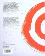 Chaumont 2003 - 4ème de couverture - Format classique