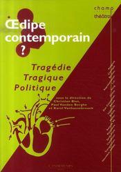 Oedipe contemporain - Intérieur - Format classique