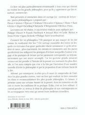 Les Pactes Philosophiques Comment Lire Les Philosophes - 4ème de couverture - Format classique