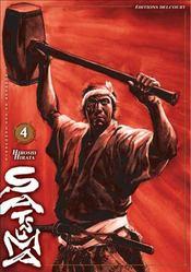 Satsuma, l'honneur des samourai t.4 - Intérieur - Format classique