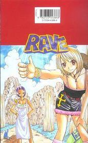 Rave t.7 - 4ème de couverture - Format classique