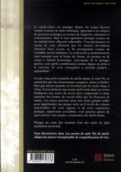 Les secrets du style wu de taichi-chuan - 4ème de couverture - Format classique