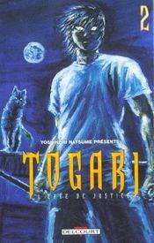 Togari, l'épée de justice t.2 - Intérieur - Format classique