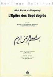 Epitre Des Sept Degres (L') / Ii. Poeme Sur La Genealogie Des Imams Suivis De La Qasida Sulayymaniyy - Intérieur - Format classique