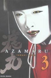 Azamaru t.3 - Intérieur - Format classique