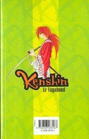 Kenshin le vagabond t.18 ; as-tu toujours la cicatrice en x - 4ème de couverture - Format classique
