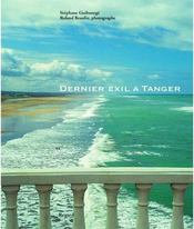 Tanger - Intérieur - Format classique