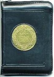 Le Coran - Intérieur - Format classique