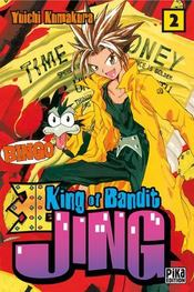 King Of Bandit Jing T.2 - Intérieur - Format classique