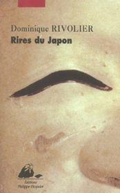 Rires Du Japon - Intérieur - Format classique