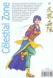 The Celestial Zone T.2 ; Bataille Au Clair De Lune - 4ème de couverture - Format classique