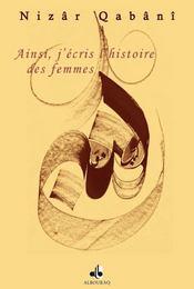 Ainsi J'Ecris L'Histoire Des Femmes - Intérieur - Format classique