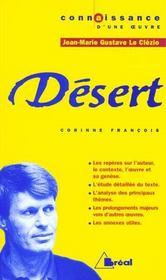 Désert, de Le Clézio - Intérieur - Format classique