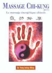 Massage Chi-Kung - Intérieur - Format classique