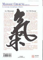 Massage Chi-Kung - 4ème de couverture - Format classique