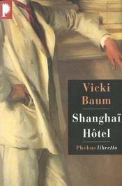 Shanghaï hôtel - Intérieur - Format classique