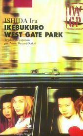 Ikebukuro West Gate Park - Intérieur - Format classique