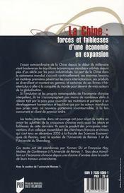 La chine : forces et faiblesses d'une économie en expansion - 4ème de couverture - Format classique