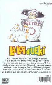 La Loi D'Ueki T.1 - 4ème de couverture - Format classique